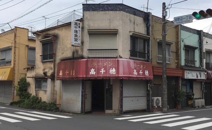 ワイン食堂cor.(コル)改装前