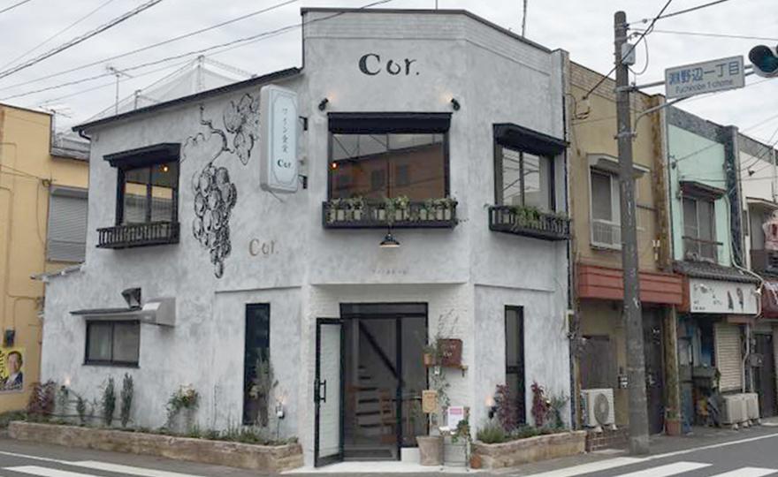 ワイン食堂cor.(コル)改装後