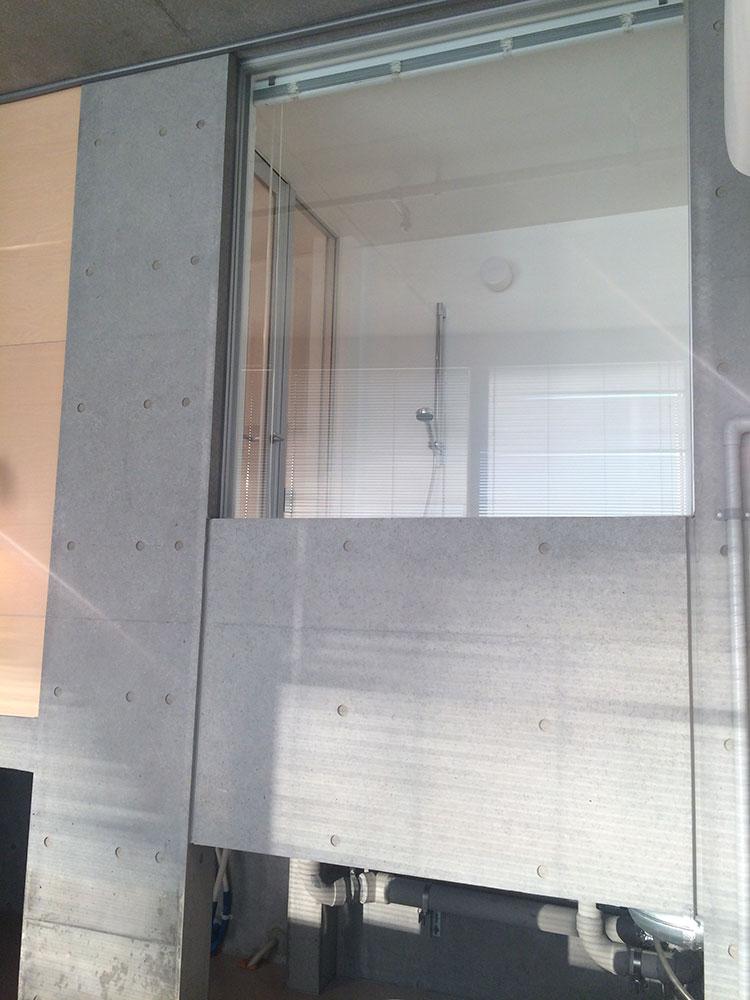 居室からシャワーが見えます