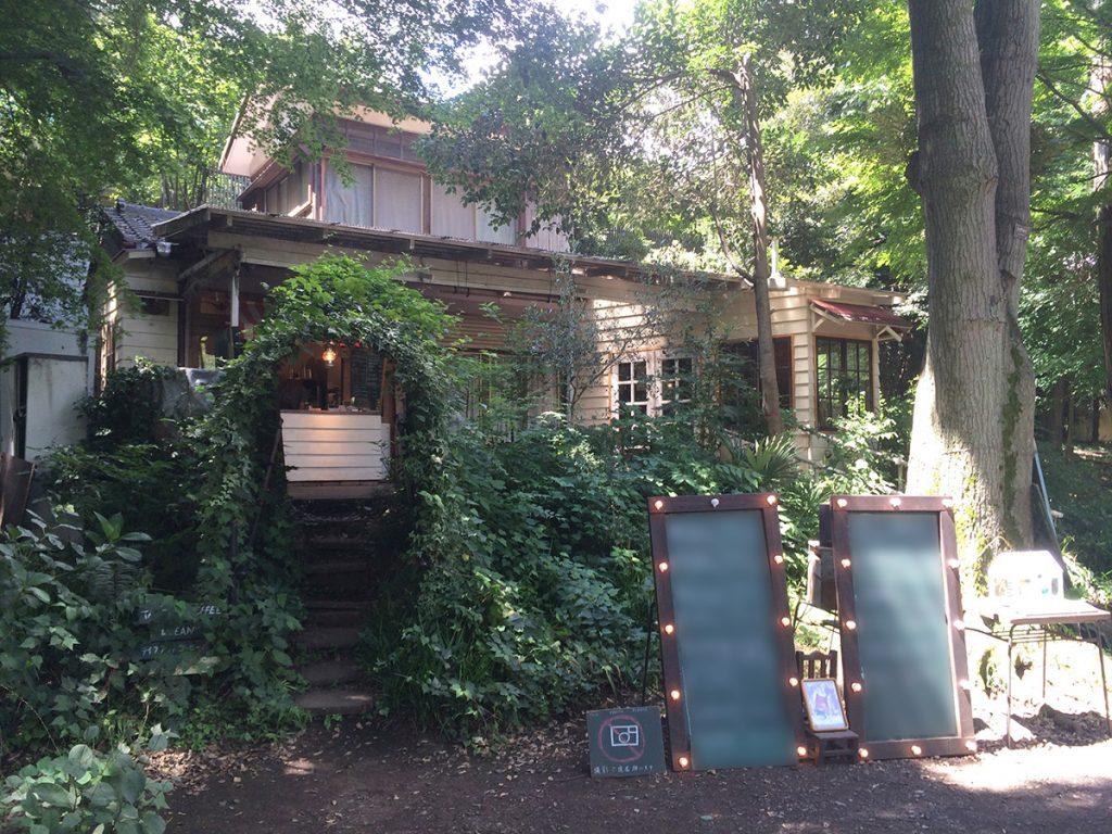 井の頭公園 古民家カフェ
